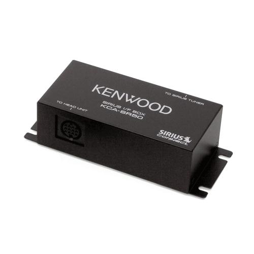 Shop SiriusXM - Kenwood Compatible SiriusConnect Interface Adapter - ONE_SIZE-IMAGE01